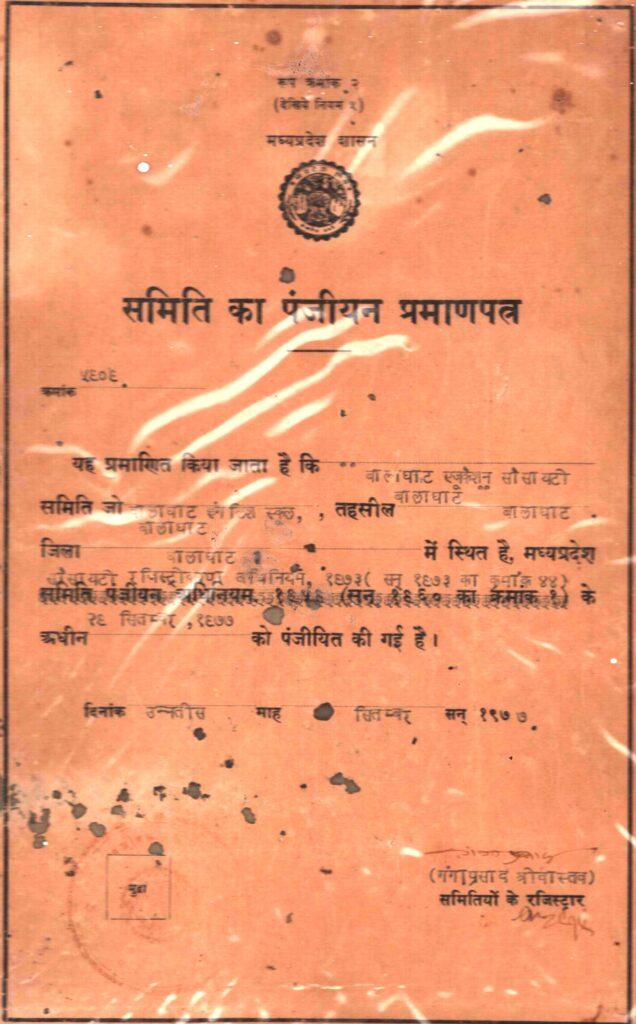 Society Certificate